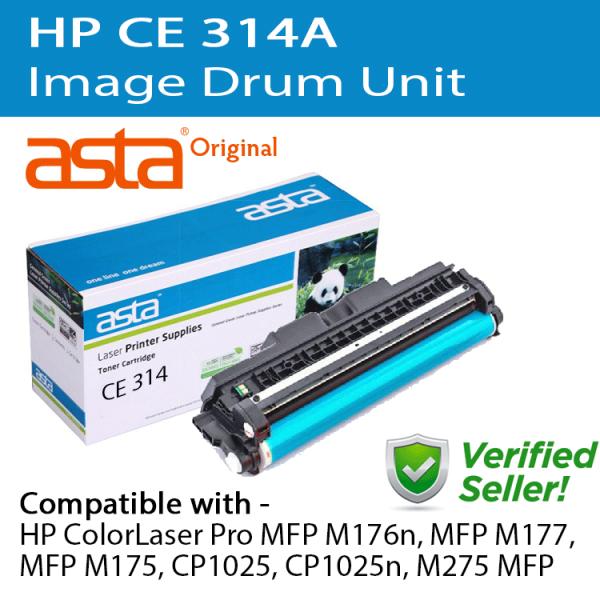 HP 126A (CE314A) Compatible LaserJet Imaging Drum