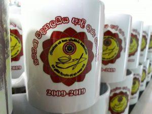 Lumbini - Mug print, Business card print, ID card print, Toner and refill Ink, Web Design